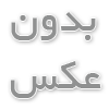 دانلود Uc Browser 9.4.1 برای جاوا